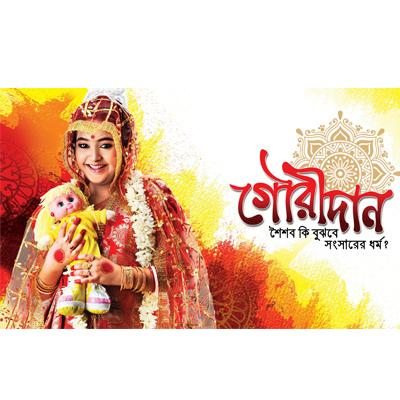 http://www.indiantelevision.com/sites/default/files/styles/smartcrop_800x800/public/images/tv-images/2014/04/09/Gouridaan%20Creative.jpg?itok=tAzBMvEh