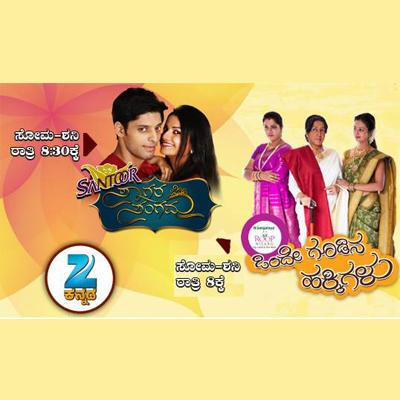 Zee Kannada launches two new shows | Indian Television Dot Com