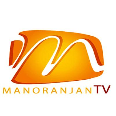 http://www.indiantelevision.com/sites/default/files/styles/smartcrop_800x800/public/images/tv-images/2014/04/14/manoranjan.jpg?itok=-oT76if1