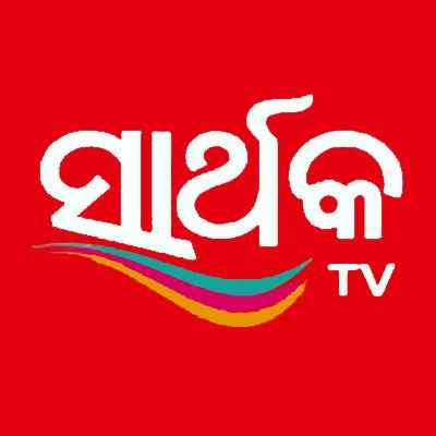 https://www.indiantelevision.com/sites/default/files/styles/smartcrop_800x800/public/images/tv-images/2014/04/30/Television%20regional.jpg?itok=z5V7RewB