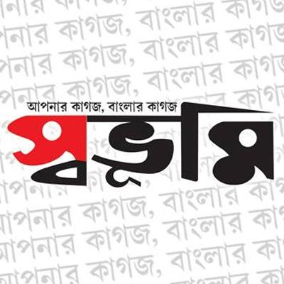 http://www.indiantelevision.com/sites/default/files/styles/smartcrop_800x800/public/images/tv-images/2014/04/30/bengali%20newspaper.JPG?itok=OoIWNO9b