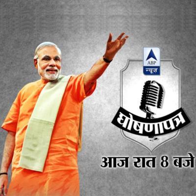 https://www.indiantelevision.com/sites/default/files/styles/smartcrop_800x800/public/images/tv-images/2014/05/03/Ghoshnapatra.jpg?itok=lnakIjUD
