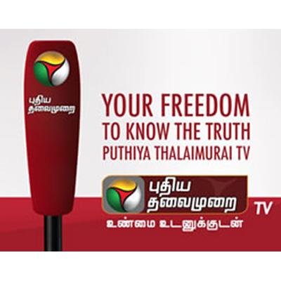http://www.indiantelevision.com/sites/default/files/styles/smartcrop_800x800/public/images/tv-images/2014/05/19/puthiya.jpg?itok=4RfsLaho