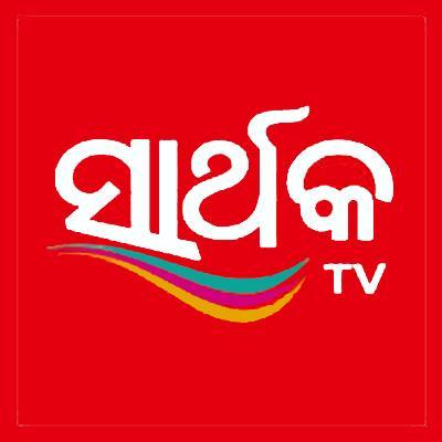 http://www.indiantelevision.com/sites/default/files/styles/smartcrop_800x800/public/images/tv-images/2014/06/07/TAMTVratings.jpg?itok=KdG4HkrA