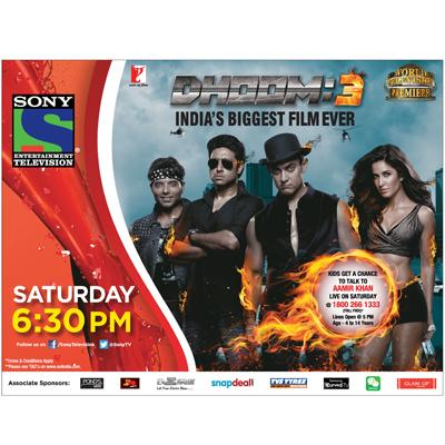http://www.indiantelevision.com/sites/default/files/styles/smartcrop_800x800/public/images/tv-images/2014/06/27/Dhoom3.jpg?itok=BW3L610o