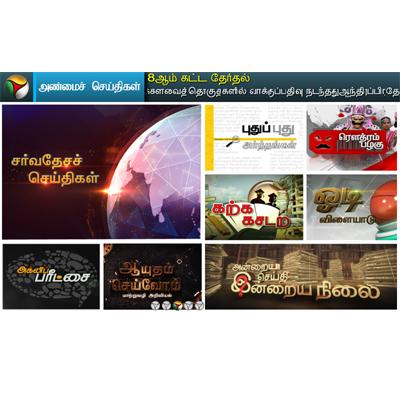 http://www.indiantelevision.com/sites/default/files/styles/smartcrop_800x800/public/images/tv-images/2014/06/28/puthu%201.jpg?itok=WvEr-wys