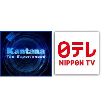 http://www.indiantelevision.com/sites/default/files/styles/smartcrop_800x800/public/images/tv-images/2014/06/30/nippon.jpg?itok=0U1U6WBh