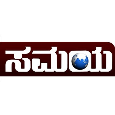 http://www.indiantelevision.com/sites/default/files/styles/smartcrop_800x800/public/images/tv-images/2014/07/01/samaya_tv.jpg?itok=uvvujndA