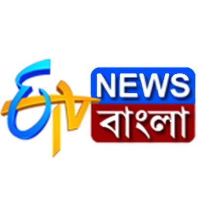 http://www.indiantelevision.com/sites/default/files/styles/smartcrop_800x800/public/images/tv-images/2014/07/19/etv_bangla.jpg?itok=xeOaIs8n