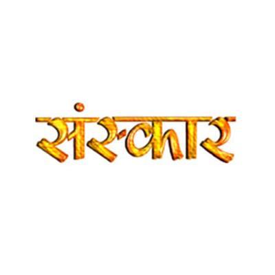 http://www.indiantelevision.com/sites/default/files/styles/smartcrop_800x800/public/images/tv-images/2014/08/05/sans.jpg?itok=9wTP-BK6