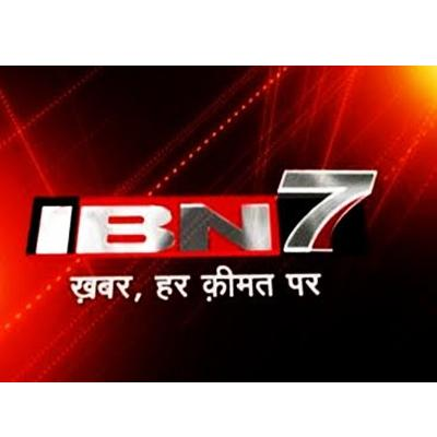 http://www.indiantelevision.com/sites/default/files/styles/smartcrop_800x800/public/images/tv-images/2014/08/06/2a.jpg?itok=jNSILshl