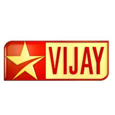 http://www.indiantelevision.com/sites/default/files/styles/smartcrop_800x800/public/images/tv-images/2014/08/08/star_vijay.jpg?itok=_8zBP5KD