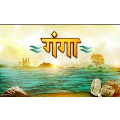http://www.indiantelevision.com/sites/default/files/styles/smartcrop_800x800/public/images/tv-images/2014/08/14/ganges.jpg?itok=uy-zGAw6