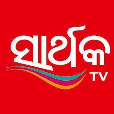 http://www.indiantelevision.com/sites/default/files/styles/smartcrop_800x800/public/images/tv-images/2014/08/16/kdfhjk.jpg?itok=UNYgU0Em