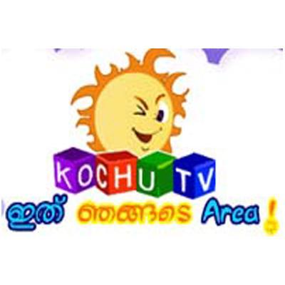 http://www.indiantelevision.com/sites/default/files/styles/smartcrop_800x800/public/images/tv-images/2014/08/22/kochu.jpg?itok=I-lSTT3y
