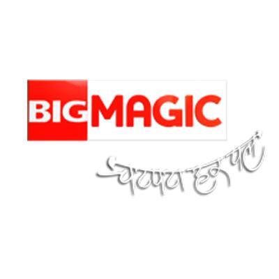 https://www.indiantelevision.com/sites/default/files/styles/smartcrop_800x800/public/images/tv-images/2014/09/30/bigg.jpg?itok=eVG7QHnM