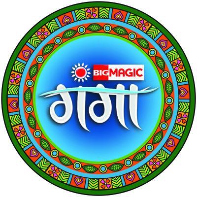 https://www.indiantelevision.com/sites/default/files/styles/smartcrop_800x800/public/images/tv-images/2015/01/13/tv%20regional.jpg?itok=Cj52yPb2