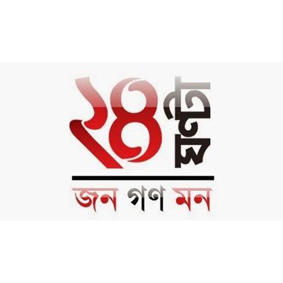 http://www.indiantelevision.com/sites/default/files/styles/smartcrop_800x800/public/images/tv-images/2015/02/09/tv%20regional.jpg?itok=APzPAtPF
