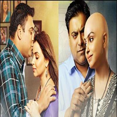 https://www.indiantelevision.com/sites/default/files/styles/smartcrop_800x800/public/images/tv-images/2015/03/24/dil%20ki%20batein.jpg?itok=VxMrQWVO