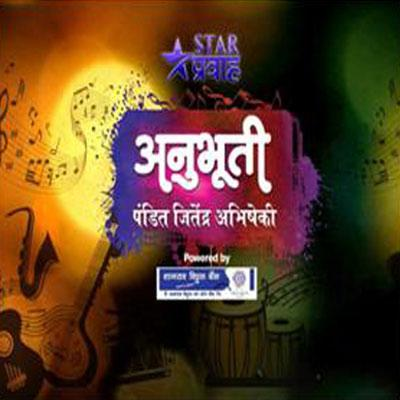 http://www.indiantelevision.com/sites/default/files/styles/smartcrop_800x800/public/images/tv-images/2015/08/12/Untitled-1_13.jpg?itok=YcoASWHn
