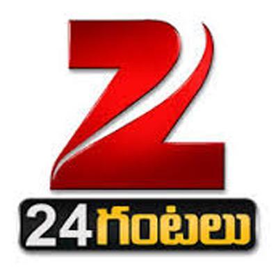 http://www.indiantelevision.com/sites/default/files/styles/smartcrop_800x800/public/images/tv-images/2015/08/27/Z24.jpg?itok=Won0lUBT