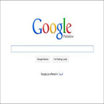 https://www.indiantelevision.com/sites/default/files/styles/smartcrop_800x800/public/images/tv-images/2015/09/07/google.jpg?itok=q_JSeetg