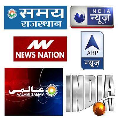 https://www.indiantelevision.com/sites/default/files/styles/smartcrop_800x800/public/images/tv-images/2015/09/16/News%20channels.jpg?itok=0uGwUMHt