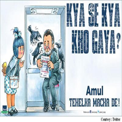 http://www.indiantelevision.com/sites/default/files/styles/smartcrop_800x800/public/images/tv-images/2015/09/18/Amul.jpg?itok=hWOw9vYR