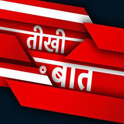 http://www.indiantelevision.com/sites/default/files/styles/smartcrop_800x800/public/images/tv-images/2015/09/25/Untitled-1.jpg?itok=NHLeBV9n