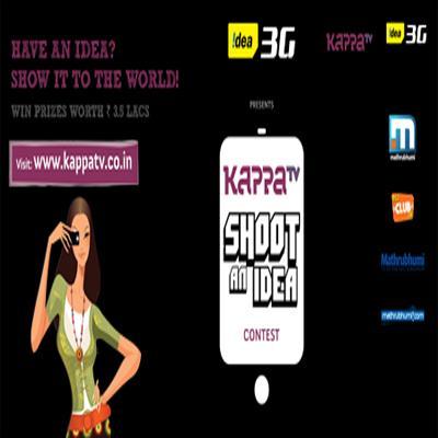 https://www.indiantelevision.com/sites/default/files/styles/smartcrop_800x800/public/images/tv-images/2015/09/29/Kappa.jpg?itok=sBBt39ys