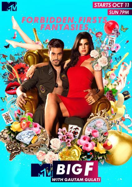 MTV to launch 'MTV Big F with Gautam Gulati' - a show about