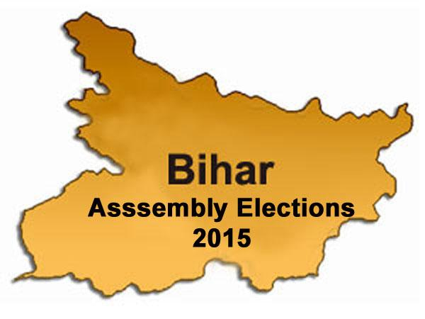 https://www.indiantelevision.com/sites/default/files/styles/smartcrop_800x800/public/images/tv-images/2015/10/12/03-1438585551-bihar-election-2015_0.jpg?itok=lTjtJDgo
