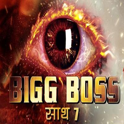 http://www.indiantelevision.com/sites/default/files/styles/smartcrop_800x800/public/images/tv-images/2015/10/21/Bigg%20Boss%207.jpg?itok=GIIdolUx