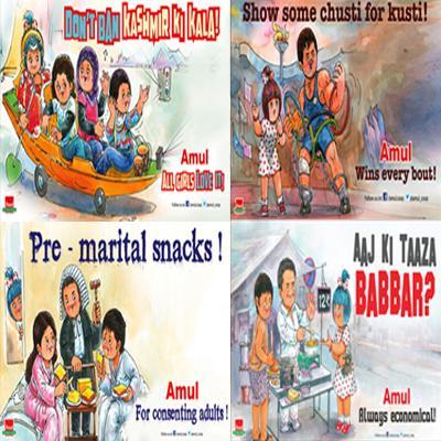 https://www.indiantelevision.com/sites/default/files/styles/smartcrop_800x800/public/images/tv-images/2015/10/21/Untitled-1_27.jpg?itok=8R1hWSp6