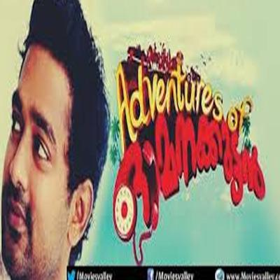 http://www.indiantelevision.com/sites/default/files/styles/smartcrop_800x800/public/images/tv-images/2015/12/09/Untitled-1_3.jpg?itok=6T7XwYKm