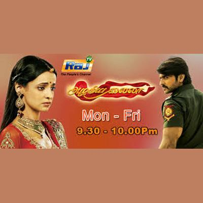 http://www.indiantelevision.com/sites/default/files/styles/smartcrop_800x800/public/images/tv-images/2015/12/11/Untitled-1_2.jpg?itok=3Usrzeny