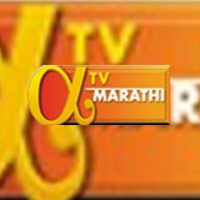 http://www.indiantelevision.com/sites/default/files/styles/smartcrop_800x800/public/images/tv-images/2016/01/18/Alpha_0.jpg?itok=V9wIOYGr