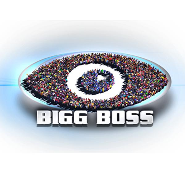 https://www.indiantelevision.com/sites/default/files/styles/smartcrop_800x800/public/images/tv-images/2016/01/22/bigg-boss.jpg?itok=suZJGxsQ