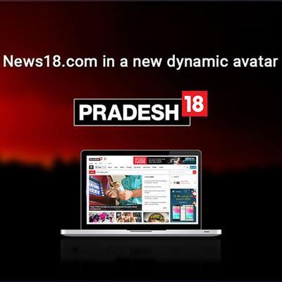 https://www.indiantelevision.com/sites/default/files/styles/smartcrop_800x800/public/images/tv-images/2016/02/04/Tv-news.jpg?itok=ht4XZEmQ