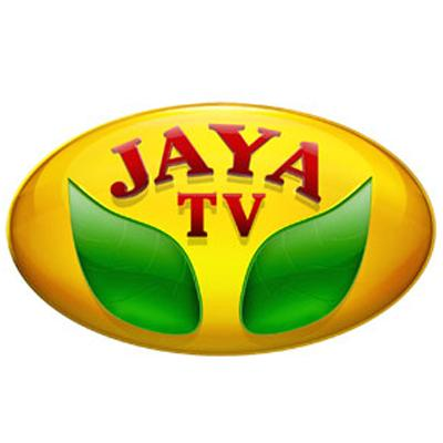 https://www.indiantelevision.com/sites/default/files/styles/smartcrop_800x800/public/images/tv-images/2016/02/08/Jaya%20TV.jpg?itok=6DmX0TlB