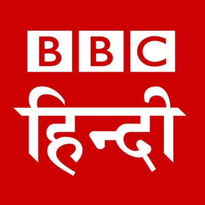 http://www.indiantelevision.com/sites/default/files/styles/smartcrop_800x800/public/images/tv-images/2016/02/11/BBC%20Hindi.jpg?itok=Fclx8CyY