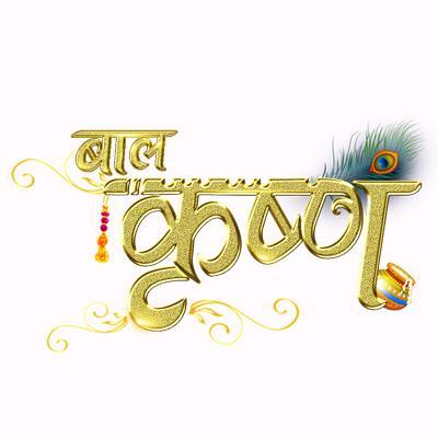 http://www.indiantelevision.com/sites/default/files/styles/smartcrop_800x800/public/images/tv-images/2016/02/24/tv-gec.jpg?itok=qQraNy6_