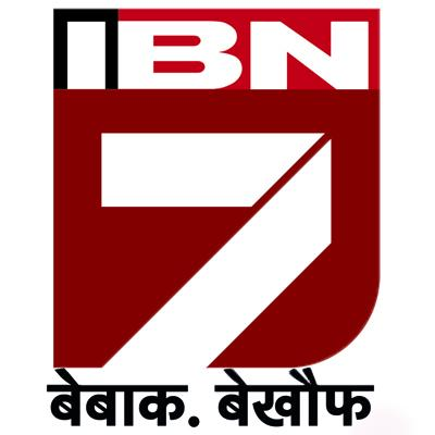 https://www.indiantelevision.com/sites/default/files/styles/smartcrop_800x800/public/images/tv-images/2016/02/27/IBN7_logo.jpg?itok=x01ZcFsf