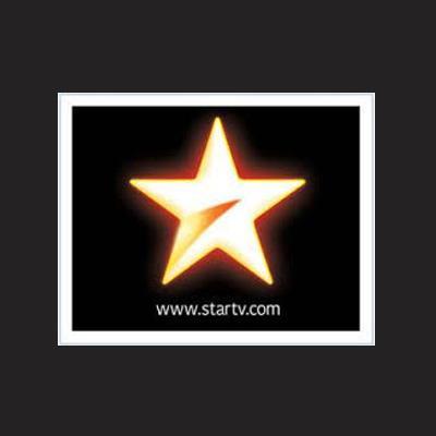 Turkey airs its first Indian drama series 'Iss Pyaar Ko Kya Naam
