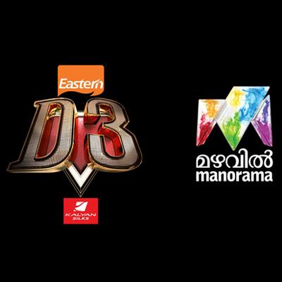 http://www.indiantelevision.com/sites/default/files/styles/smartcrop_800x800/public/images/tv-images/2016/03/23/Manorama.jpg?itok=8SlEI1A1