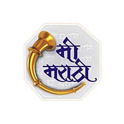https://www.indiantelevision.com/sites/default/files/styles/smartcrop_800x800/public/images/tv-images/2016/03/25/Mi%20Marathi.jpg?itok=-aZvoDVo