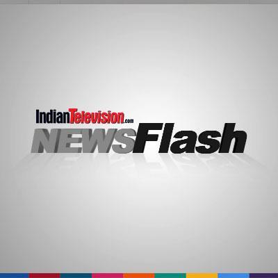 https://www.indiantelevision.com/sites/default/files/styles/smartcrop_800x800/public/images/tv-images/2016/03/31/news-flash.jpg?itok=g8WTKPFd