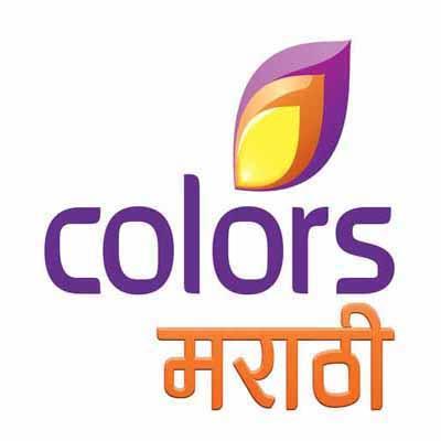 https://www.indiantelevision.com/sites/default/files/styles/smartcrop_800x800/public/images/tv-images/2016/04/12/Colors.jpg?itok=UK5FwmXX