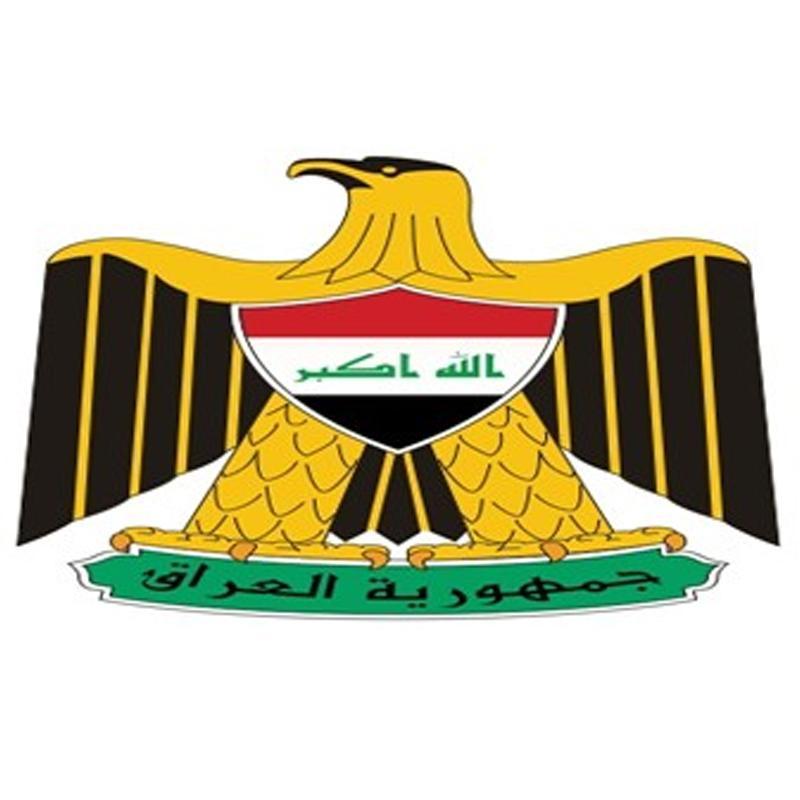http://www.indiantelevision.com/sites/default/files/styles/smartcrop_800x800/public/images/tv-images/2016/05/17/iraqi%20government%20logo.jpg?itok=9NFBBaI0