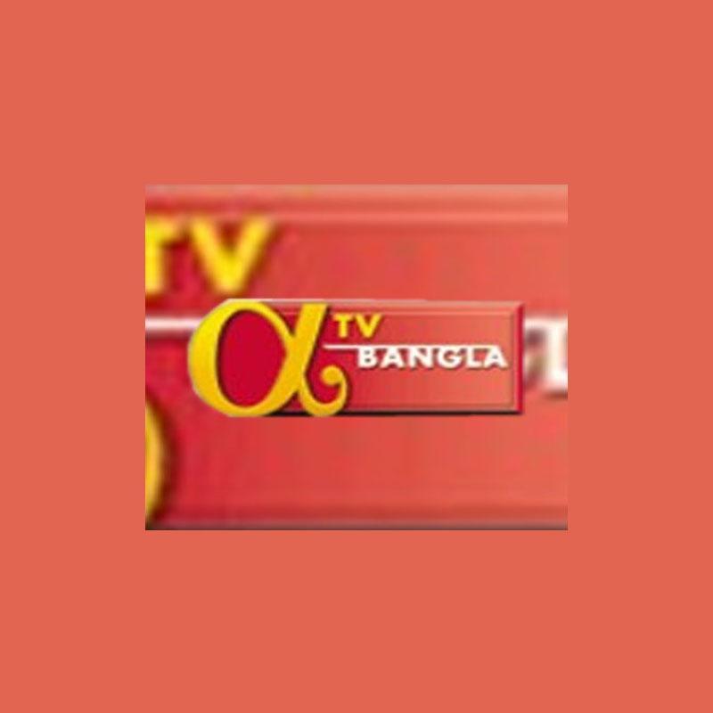 http://www.indiantelevision.com/sites/default/files/styles/smartcrop_800x800/public/images/tv-images/2016/05/18/Alpha%20Bangla.jpg?itok=nWcO0j-o